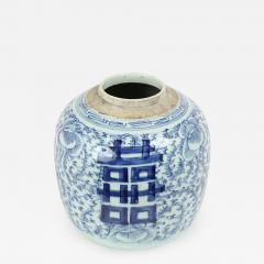 Antique Chinese Blue and White Vase - 1295839