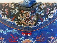Antique Chinese Imperial Dragon Robe Qing Dynasty - 1067320