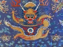 Antique Chinese Imperial Dragon Robe Qing Dynasty - 1067321
