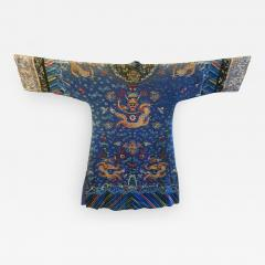 Antique Chinese Imperial Dragon Robe Qing Dynasty - 1067673
