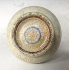 Antique Chinese Monochrome Crackle Porcelain Vase - 906987