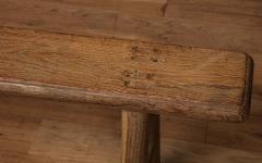 Antique Elm Bench - 1280660