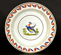 Antique English Pearlware Peafowl Plate - 1769781