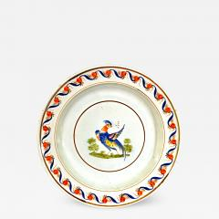 Antique English Pearlware Peafowl Plate - 1769994