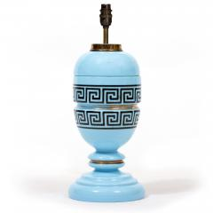 Antique Greek Key Decorated Table Lamp 19th Century - 1173932