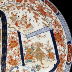 Antique Imari Porcelain Dish or Charger 24 in - 1102096
