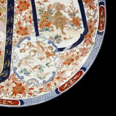 Antique Imari Porcelain Dish or Charger 24 in - 1102097
