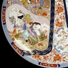 Antique Imari Porcelain Dish or Charger 24 in - 1102098
