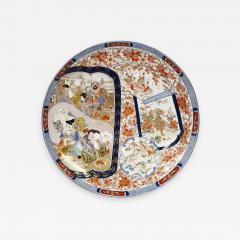 Antique Imari Porcelain Dish or Charger 24 in - 1103210