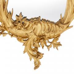Antique Italian giltwood mirror in the Rococo style - 1443621