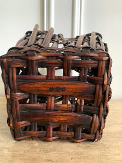 Antique Japanese Bamboo Ikebana Basket with Signature - 1476725