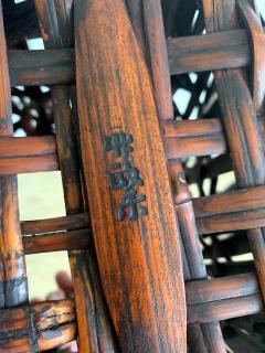 Antique Japanese Bamboo Ikebana Basket with Signature - 1476726