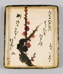 Antique Japanese Ceramic Tray with Plum and Calligraphy Design - 1368633