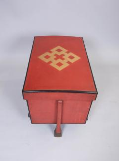 Antique Japanese Red Lacquer Armor Box - 937761
