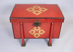 Antique Japanese Red Lacquer Armor Box - 937765