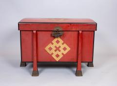Antique Japanese Red Lacquer Armor Box - 937766