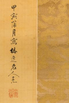 Antique Japanese Scroll of Peonies - 1368664