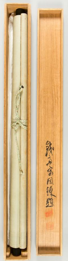 Antique Japanese Scroll of Peonies - 1368666