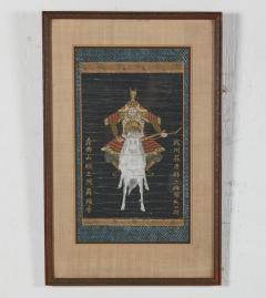 Antique Japanese Yabusame Painting of a Mounted Archer - 2142250