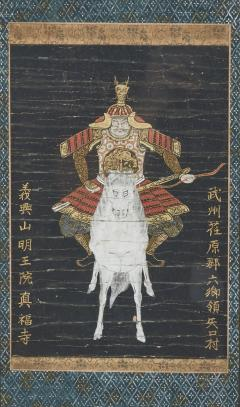 Antique Japanese Yabusame Painting of a Mounted Archer - 2142251