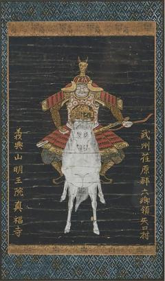Antique Japanese Yabusame Painting of a Mounted Archer - 2144910