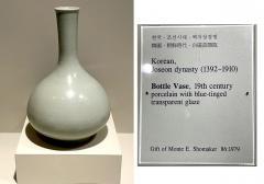 Antique Korean Ceramic White Glazed Bottle Vase Joseon Dynasty - 1995676