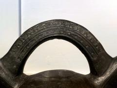 Antique Lambayeque Double Spout Pot - 1066148