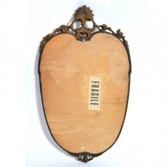 Antique Louis XV Oval Mirror Carved and Gilded France 19th Century - 150453