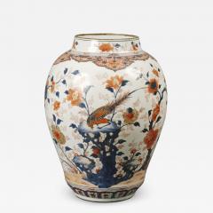 Antique Rare Pair of Chinese 18th Century Vases - 1292772