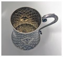 Antique Victorian Silver Mug London 1863 by Robert Harper - 363181