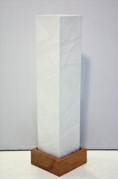 Antonin Anzil Lit paper scultpture by Antonin Anzil France 2018 - 760862