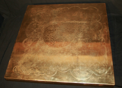 Armand Jonckers Armand Jonckers etched brass square coffee table - 769673