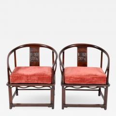 Armchairs China Rosewood 1900s - 173757