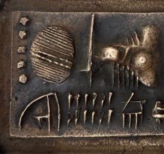 Arnaldo Pomodoro Gio and Arnoldo Pomodoro Cast Sculptural Bronze Box Signed II Sestante - 1173663
