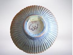 Arne Bang Arne Bang Mid Century Scandinavian Ribbed Ceramic Bowl 1930s - 946701