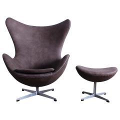 Arne Jacobsen Egg Chair and Ottoman by Arne Jacobsen for Fritz Hansen - 1537249