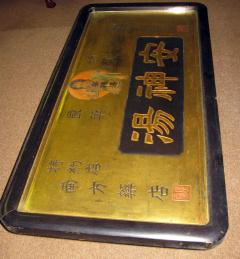 Art Deco Japanese Trade Sign - 783641