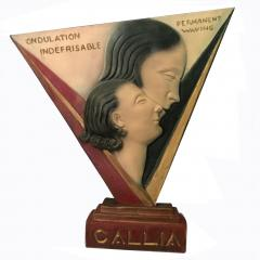 Art Deco Large Advertising Stand Circa 1930s - 1028116