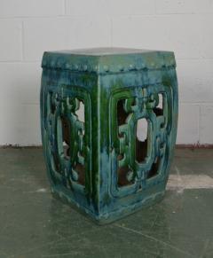 Asian Garden Stool - 1174191