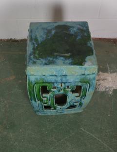 Asian Garden Stool - 1174194