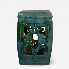 Asian Garden Stool - 1174939