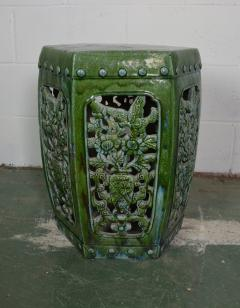 Asian Garden Stool - 1174198