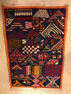 Atlas Showroom Berber Small Rug Handwoven with Abstract and Geometric Designs - 1154209