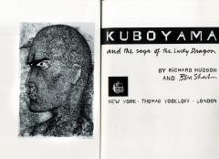 Ben Shahn Kuboyama Saga of the Lucky Dragon He died from H bomb testing at Bikini Island  - 1951367