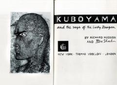 Ben Shahn Kuboyama Saga of the Lucky Dragon He died from H bomb testing at Bikini Island  - 1951368