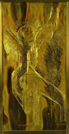 Bernhard E Rohne Bernhard Rohne for Mastercraft Acid Etched Brass Hexagonal Pedestal Table - 277227