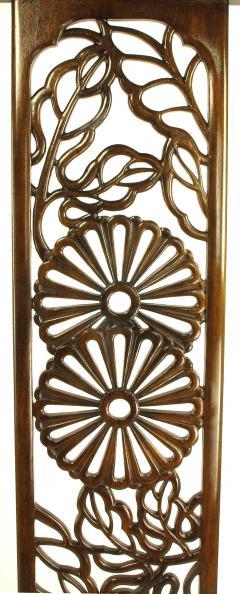 Bert England Bert England Orientation Group Carved Mahogany Tall King Headboard - 52649