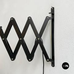 Black pantograph wall lamp 1970s - 2102743