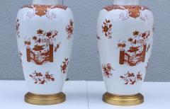 Blanc De Chine Large Table Lamps - 1565373