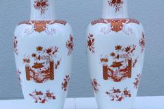 Blanc De Chine Large Table Lamps - 1565379